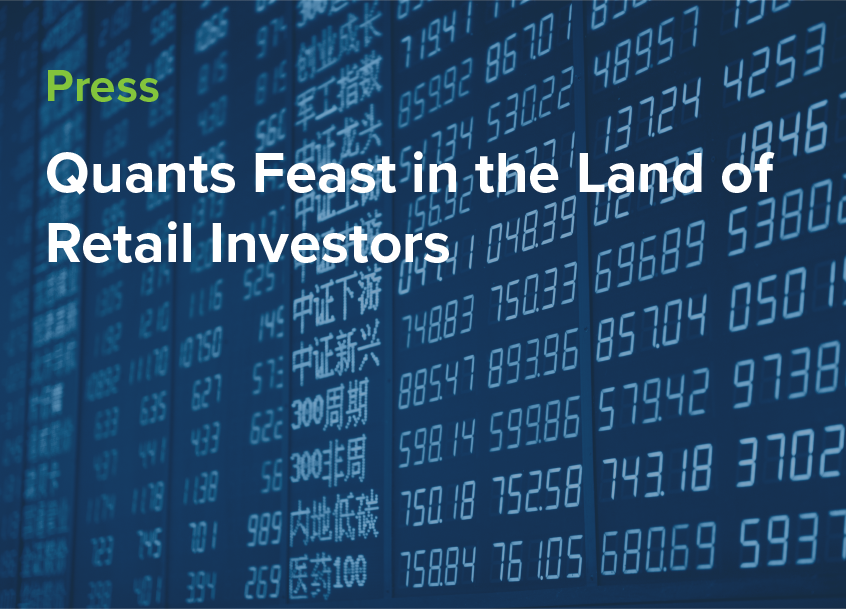 Quants Feast in the Land of Retail Investors